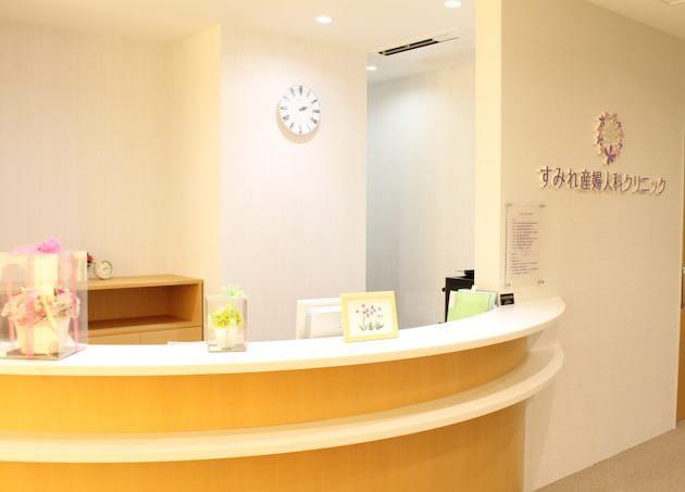 すみれ産婦人科クリニック(写真2)