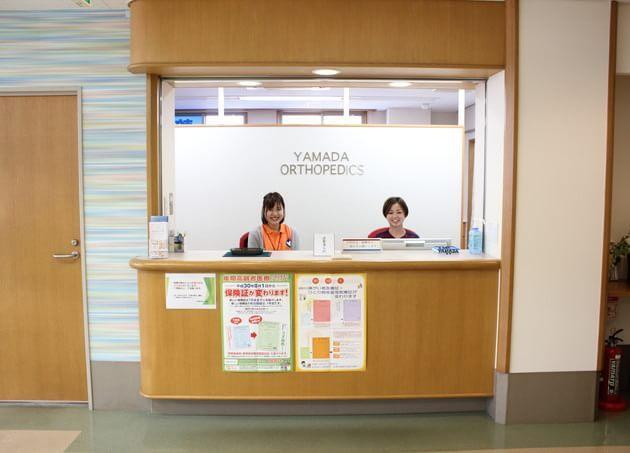 山田整形外科(写真2)