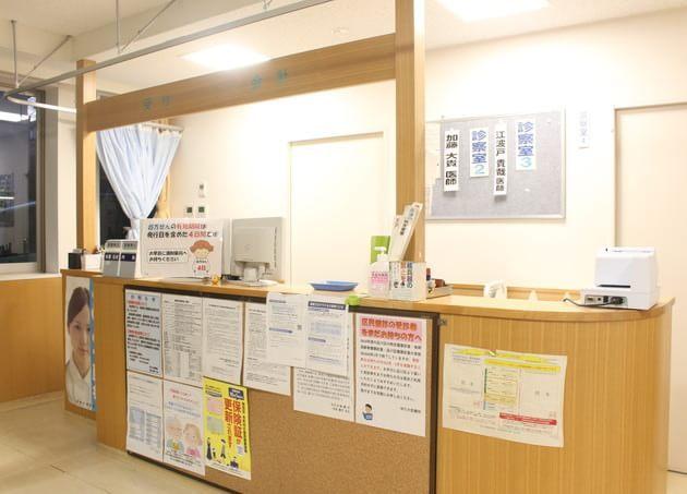 ゆたか診療所(写真1)
