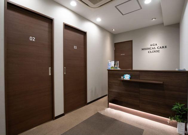 AGAメディカルケアクリニック 新宿院(写真1)