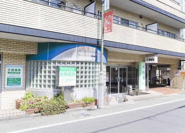 大角医院(写真1)