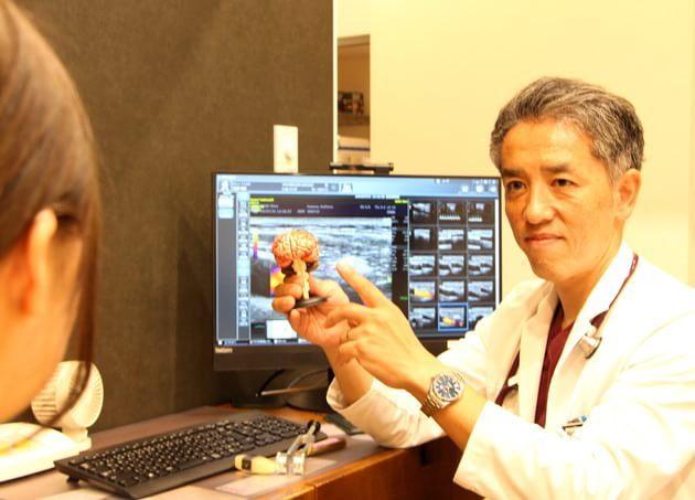 のげ内科・脳神経内科クリニック