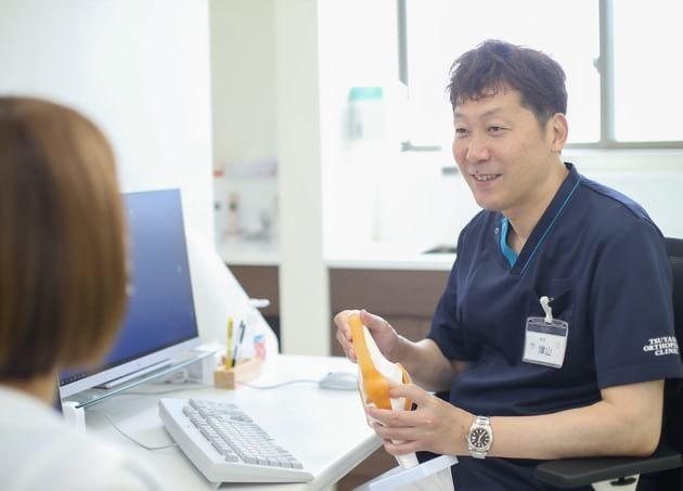 津山整形外科クリニック