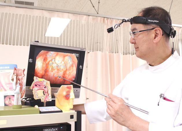 松山耳鼻咽喉科