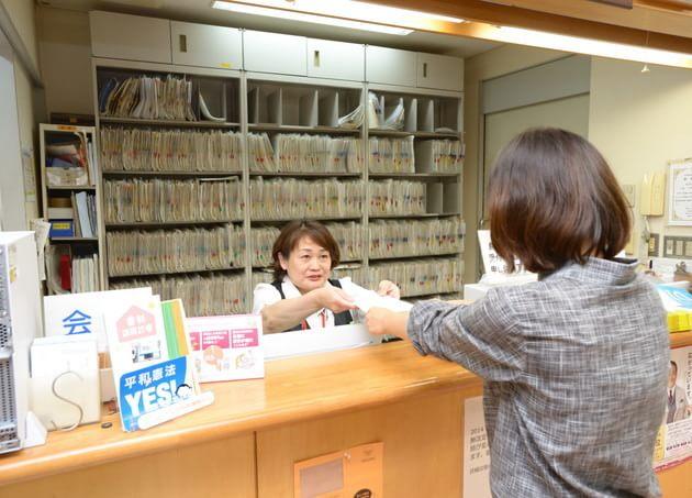 京浜診療所(写真2)