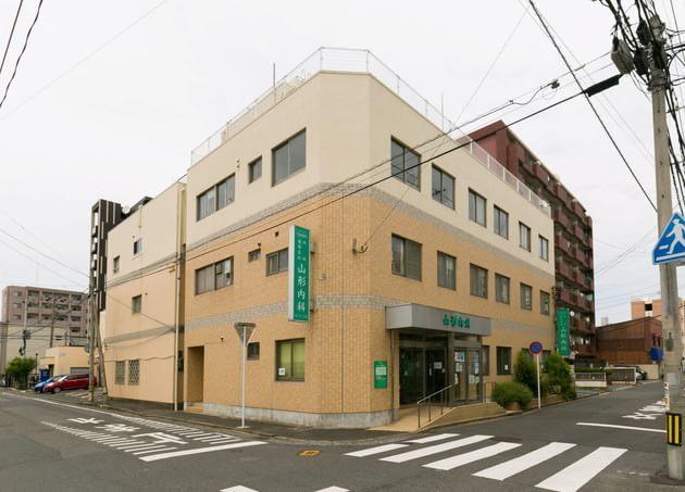 山形内科医院(写真2)