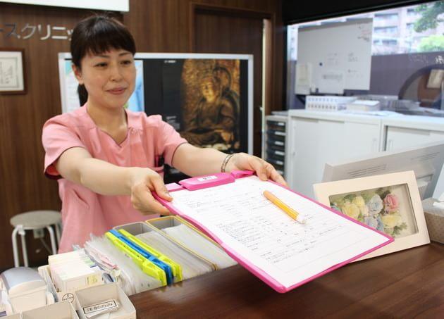 磯子悠レディースクリニック(写真1)