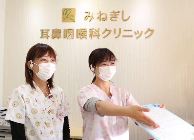 みねぎし耳鼻咽喉科クリニック(写真1)