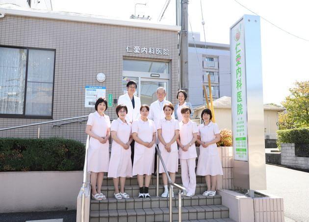 仁愛内科医院(写真0)