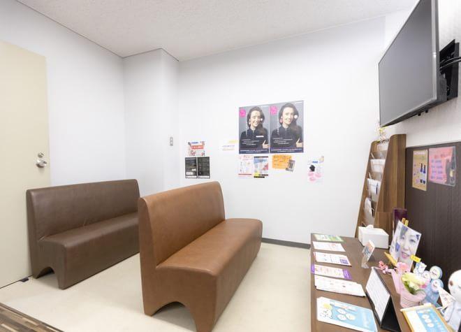 椿クリニック名古屋院(写真2)