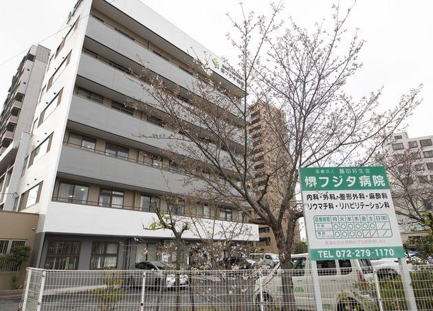 堺フジタ病院