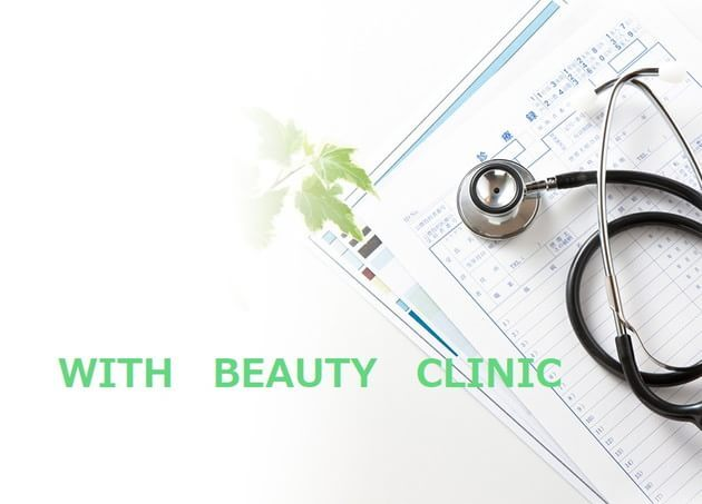 WITH BEAUTY CLINIC