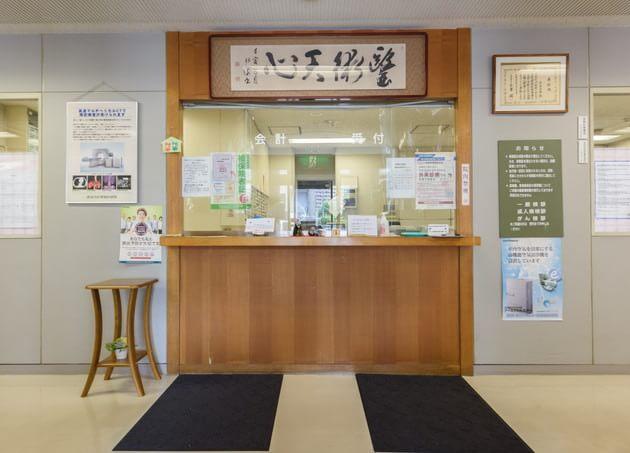 炭田内科胃腸科病院(写真1)