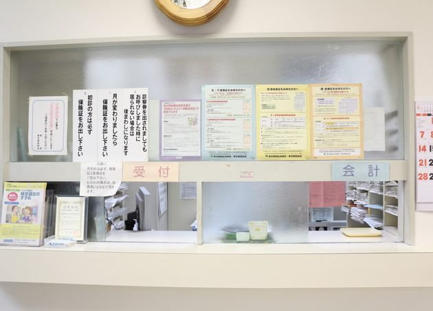加藤内科小児科医院(写真1)