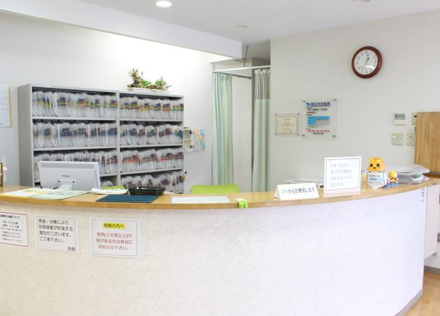 関口内科医院(写真1)