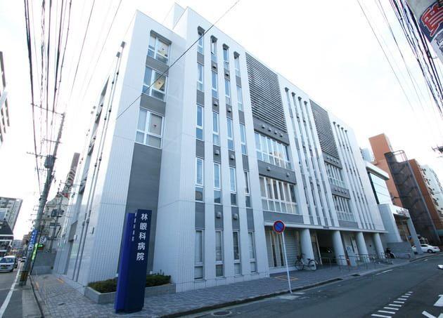 林眼科病院