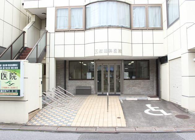 三枝眼科医院(写真1)