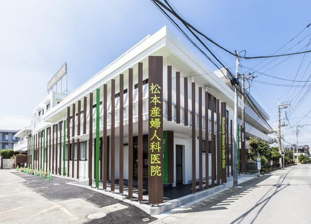 松本産婦人科医院(写真0)