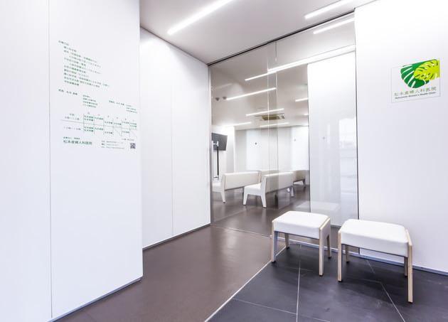 松本産婦人科医院(写真2)