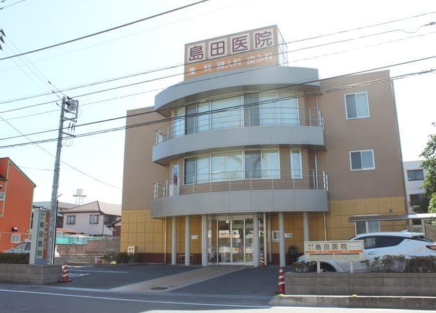 島田医院(写真1)