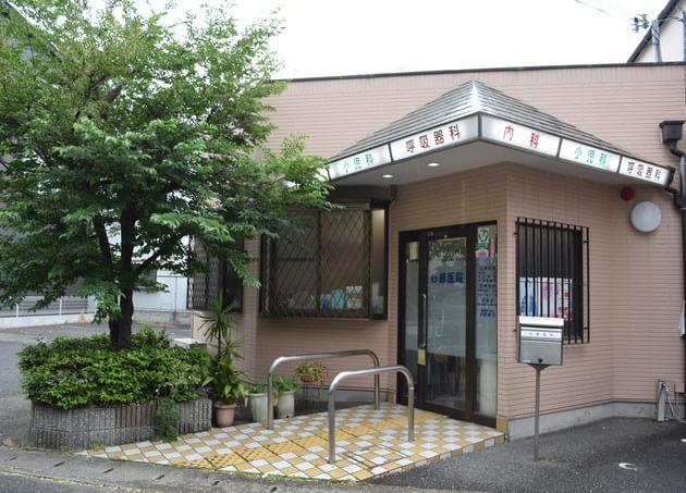 杉原医院(写真0)