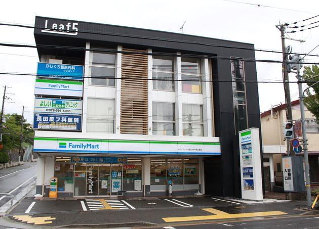 長田皮フ科医院(写真2)