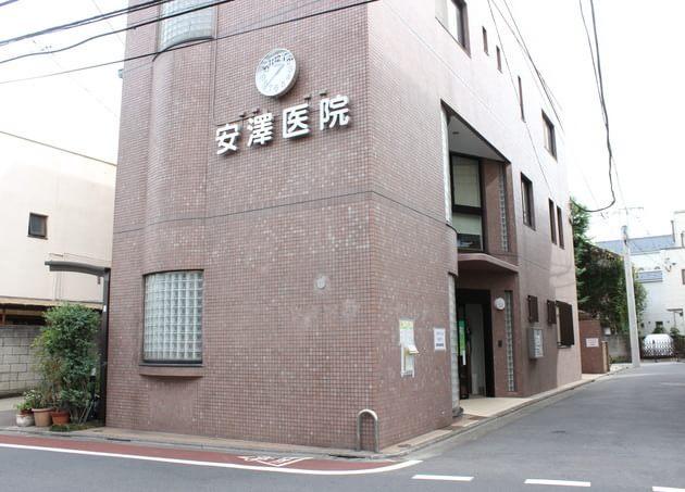 安澤医院(写真0)