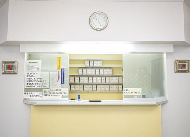 鈴木医院 Suzuki Clinic