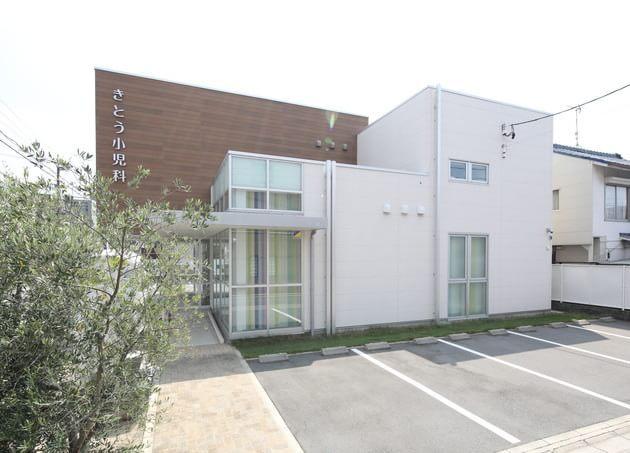 きとう小児科医院(写真1)