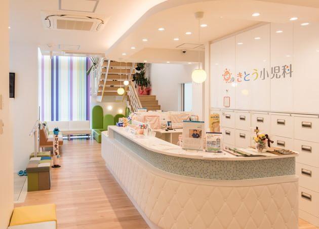 きとう小児科医院(写真2)
