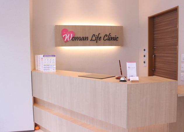 神宮外苑 Woman Life Clinic(写真1)
