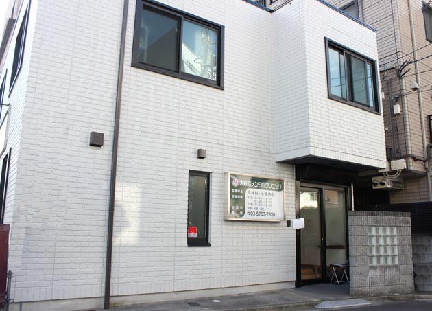 大森西メンタルクリニック(写真1)