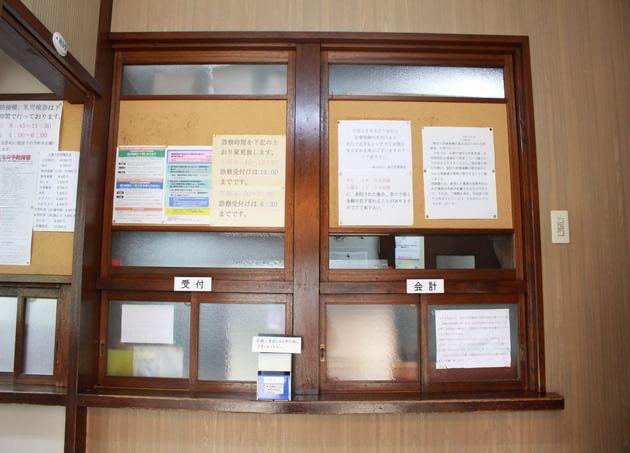 千葉医院(写真2)