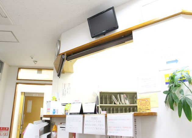 関内医院(写真1)