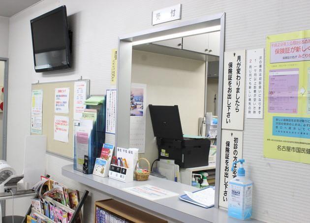 中島医院(写真2)