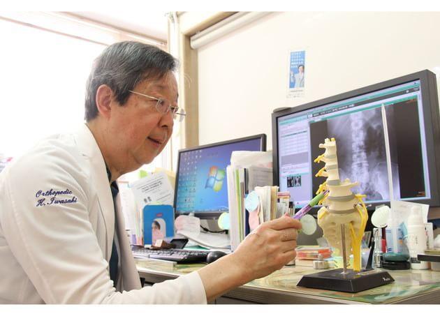岩﨑整形外科(写真1)