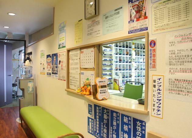 三浦医院(写真1)