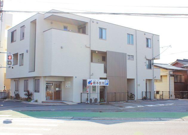 橋本医院(写真0)