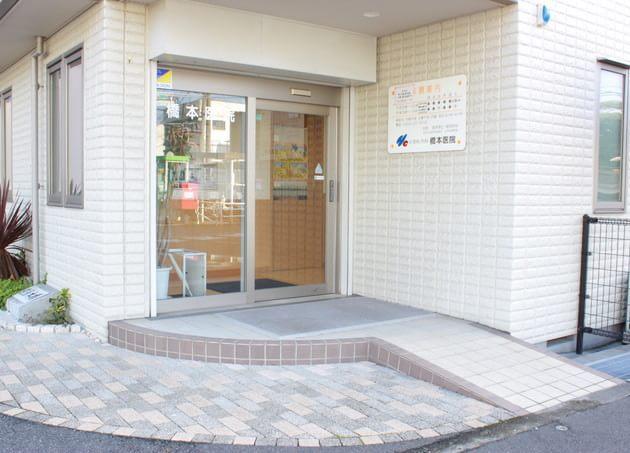 橋本医院(写真1)
